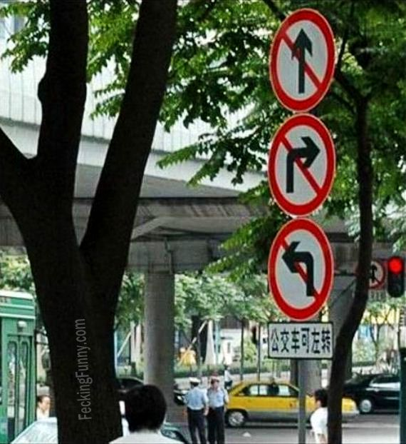 funny-traffic-sign-no-way-to-go