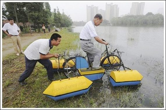 water-bicycles