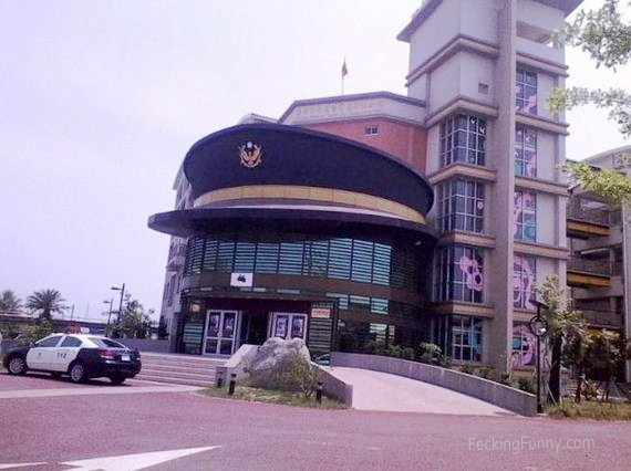 chinese-police-office-building-funny